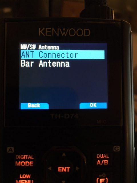 N8CD's Handheld Radio Review #9: Kenwood TH-D74A Tri-Bander